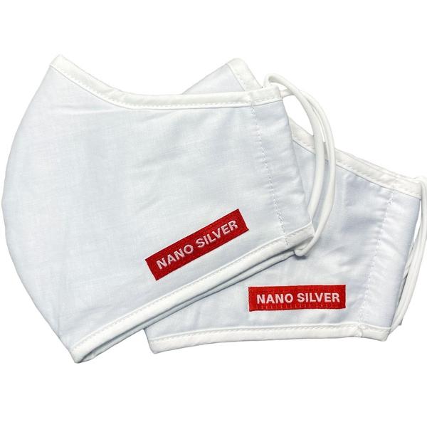 Nano Silber wiederverwendbare Atemschutzmaske 2er Set
